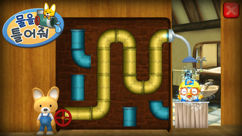 Eddy the Scientist iOS Android