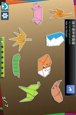 Paint-Sparkles-Draw-itunes-ios-app