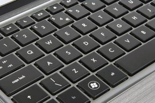 HP Pavilion DM3-1018TX chicklet keyboard and touchpad