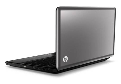 HP Pavillon G4 silver back open lid shell back view