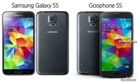 Goophone vs Galaxy S5