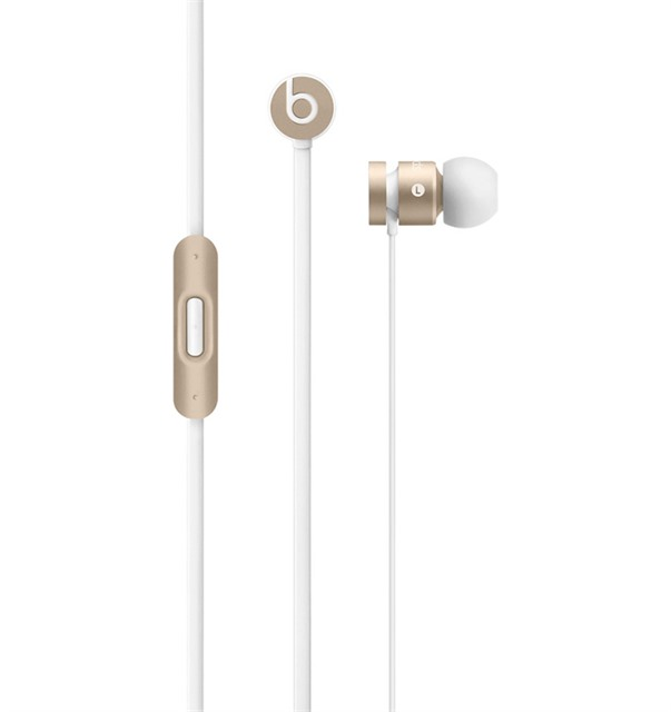 Apple Tai nghe urBeats 2 Matte Gold