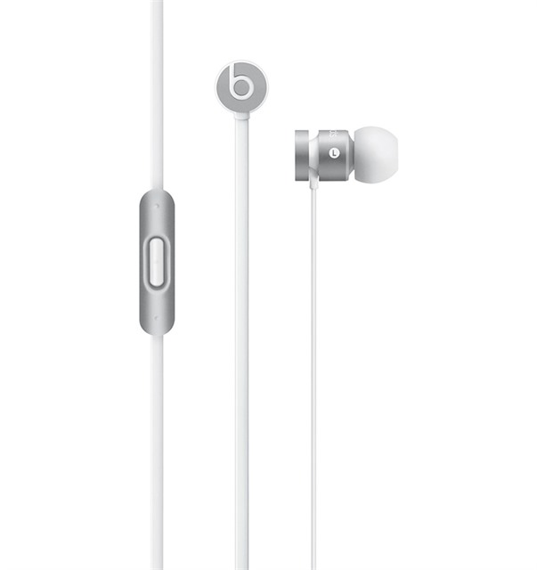 Apple Tai nghe urBeats 2 Matte Silver