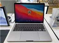 "MacBook Pro 13"" 2020 Touch Bar 2.0GHz Core i5 1TB"