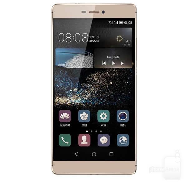 Huawei P8 phiên bản vàng