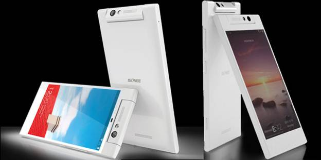 Gionee_Elife_E7_Mini