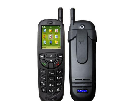 Điện thoại pin khủng 6110