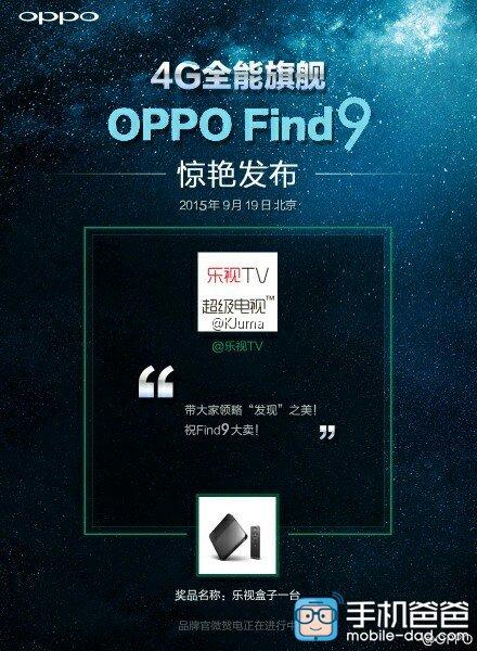 Thông tin Oppo Find 7 có Ram 4GB