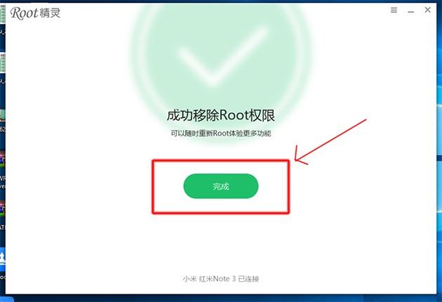 Hướng dẫn cách Root Redmi Note 3 bằng tool Shuame Root