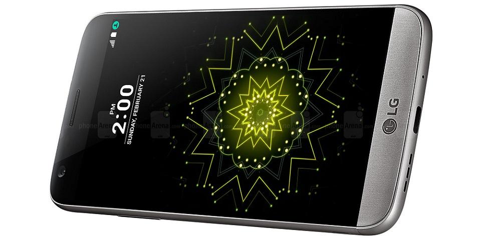 Hé lộ thời điểm lên kệ đầu tiên của LG G5