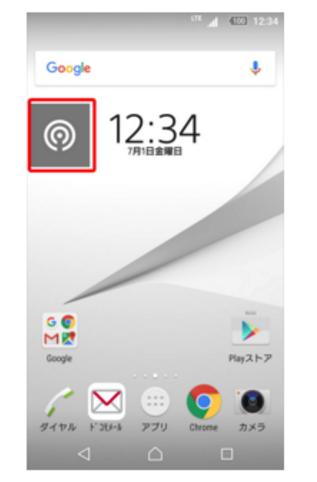 Sự lột xác của Xperia Z5 sau khi cập nhật Android 6.0 14