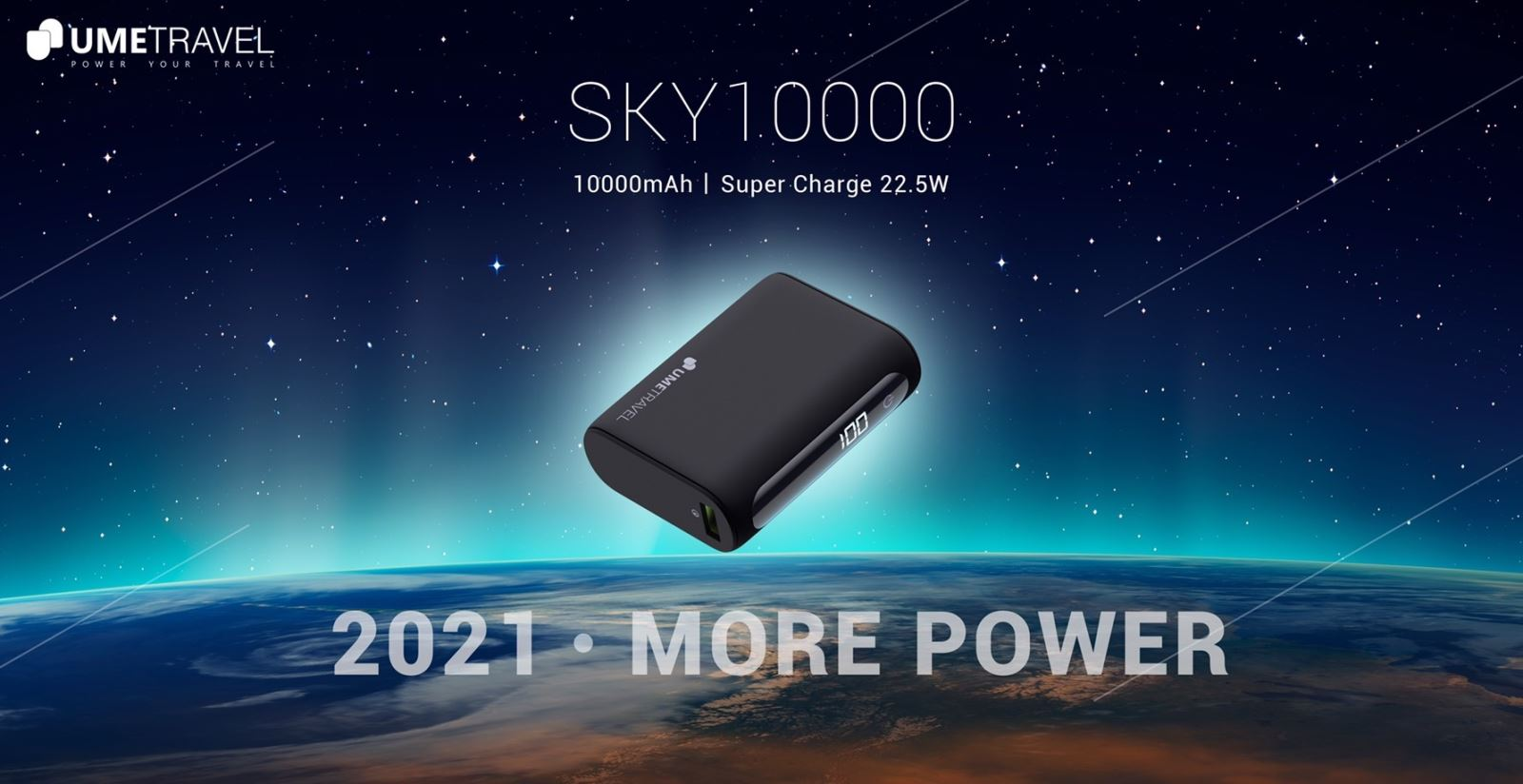 UMETRAVEL SKY10000 1
