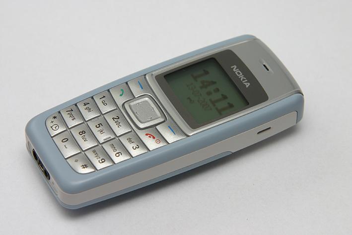5 chiếc điện thoại bán chạy nhất mọi thời đại 11