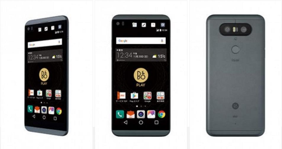 Rò rỉ LG V34 với màn hình 5.2 inch và khả năng chống nước 5
