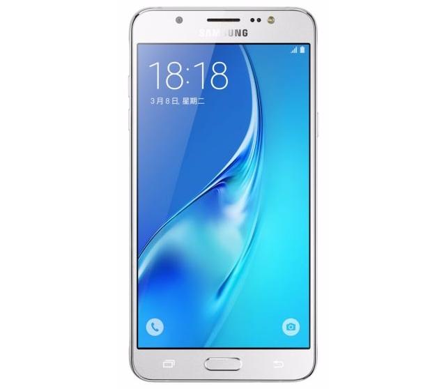 Samsung chính thức giới thiệu Galaxy J5 & J7 (2016)