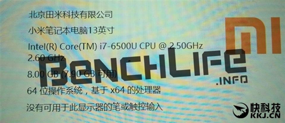 Xiaomi kỳ vọng vào doanh số bán hàng của Mi Notebook
