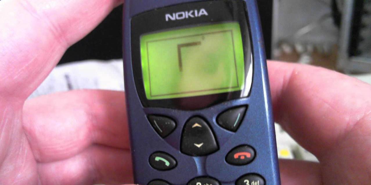 Bất ngờ: Rắn săn mồi của Nokia không phải game di động đầu tiên 2