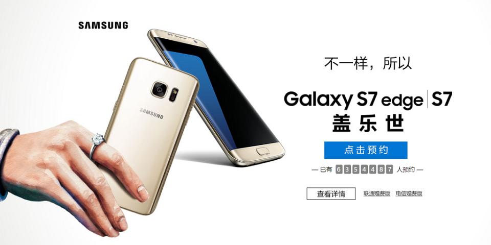 Galaxy S7 và S7 Edge nhận được hơn 10 triệu đơn đặt hàng tại Trung Quốc