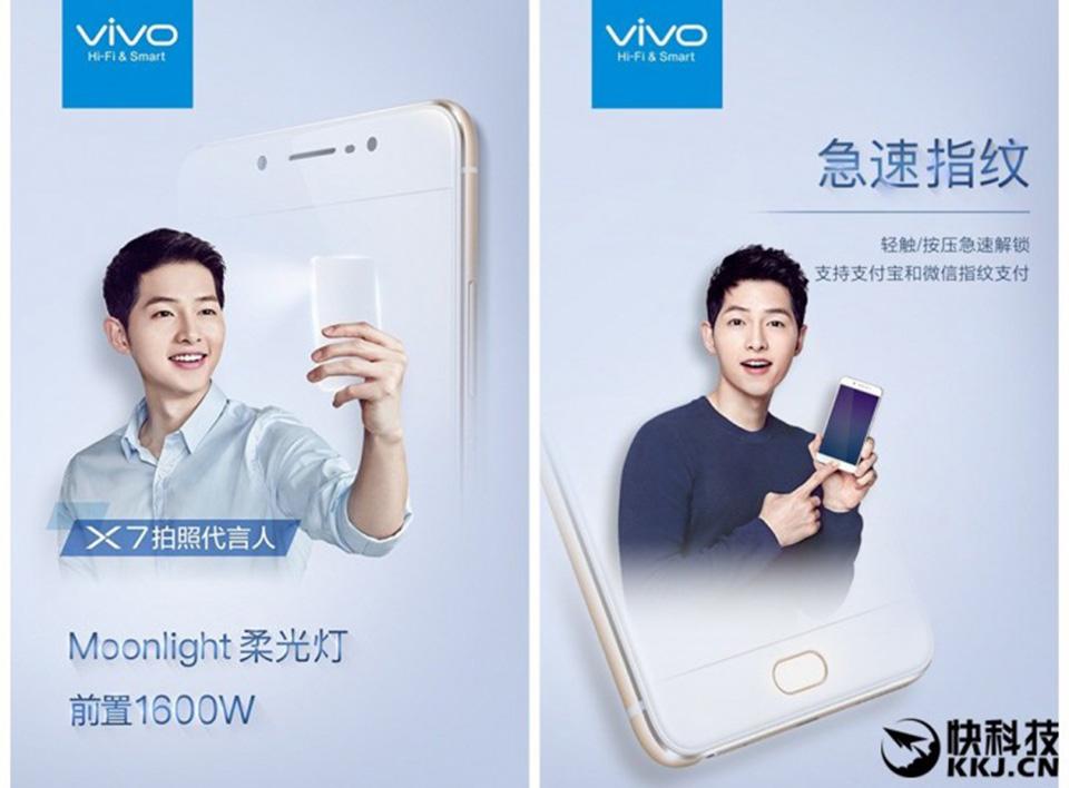 Vivo X7 sẽ chạy chip Helio X25, 6GB RAM và 128GB bộ nhớ trong