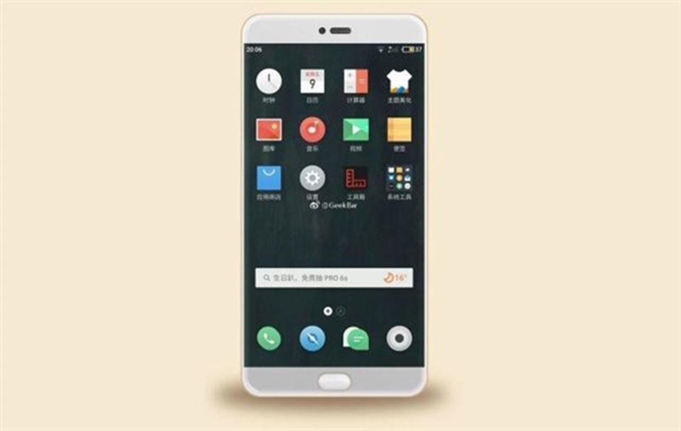 Hé lộ giá bán hấp dẫn của Meizu Pro 7 / 7 Plus