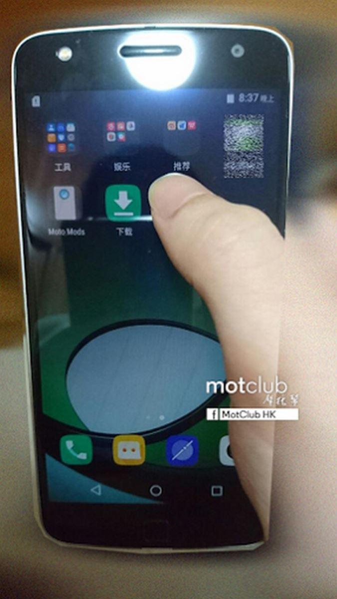 Những hình ảnh thực tế đầu tiên của Lenovo Moto Z Play
