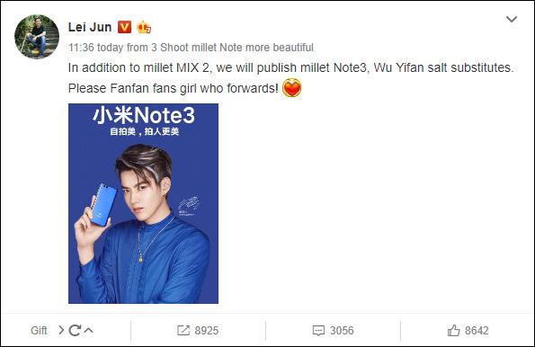 Mi Note 3 sẽ được ra mắt với Mi Mix 2 trong thời gian tới 3