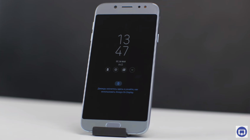 Galaxy J7 Pro có tính năng Always On