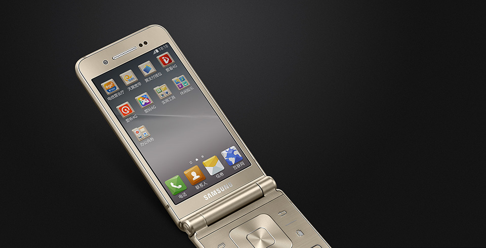Điện thoại Samsung SM-W2016