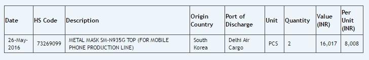 Galaxy Note sẽ được bổ sung phiên bản màn hình cong?