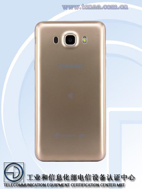 Lộ ảnh Samsung Galaxy J5 và Galaxy J7 2016