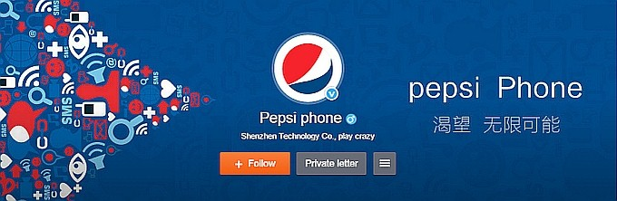 Pepsi ra mắt smartphone Android ở Trung Quốc