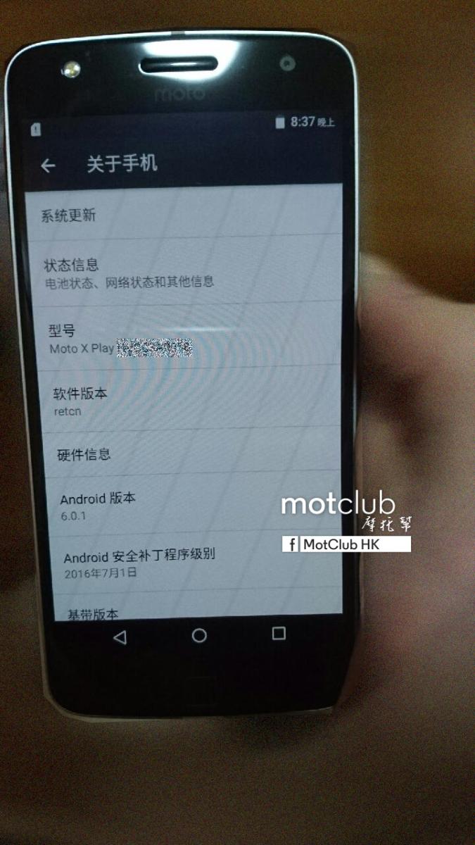 Xuất hiện hình ảnh smartphone Moto Z Play cùng thông số cấu hình