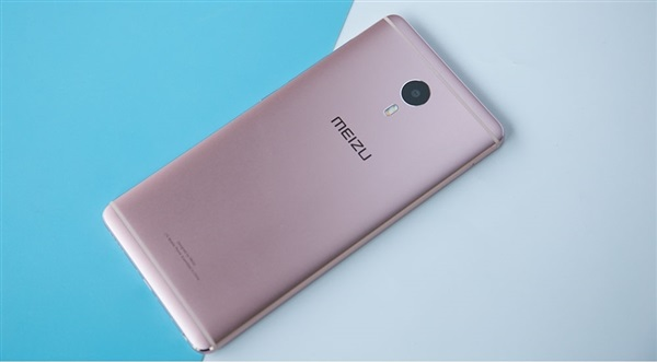So sánh Meizu M3 Max vs XA Ultra 1