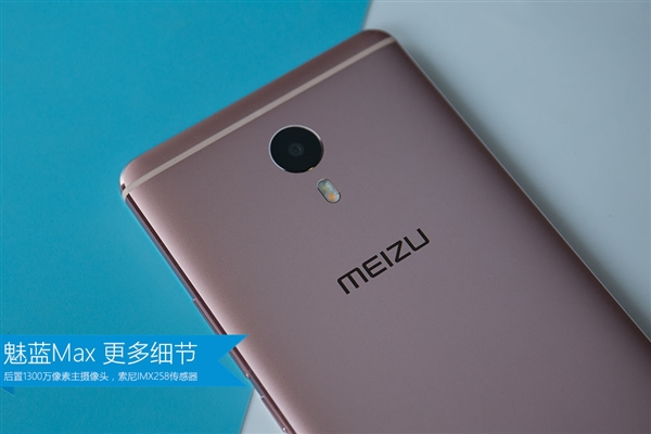 So sánh Meizu M3 Max vs XA Ultra 7