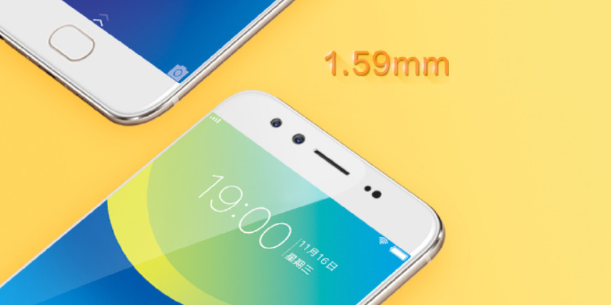 Vivo X9 Plus trình làng: RAM 6GB, chip Snapdragon 653, camera 20/16 MP