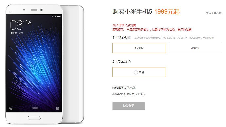 Xiaomi Mi 5 dat hang