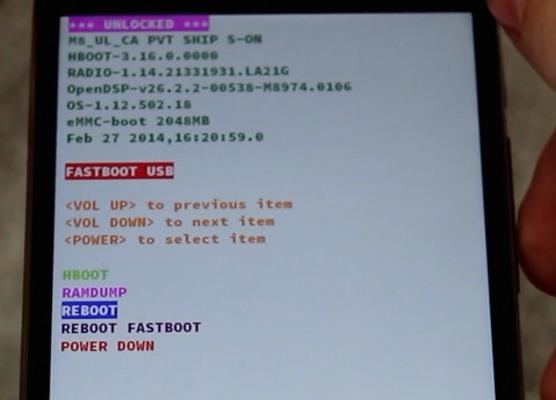Hướng dẫn Root máy HTC nhanh và đơn giản