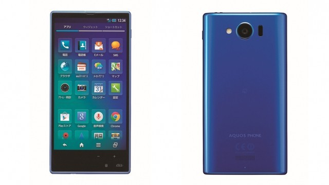 Aquos Mini SHL24