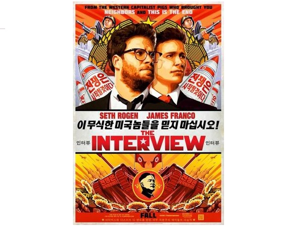 the interview 2014 của sony