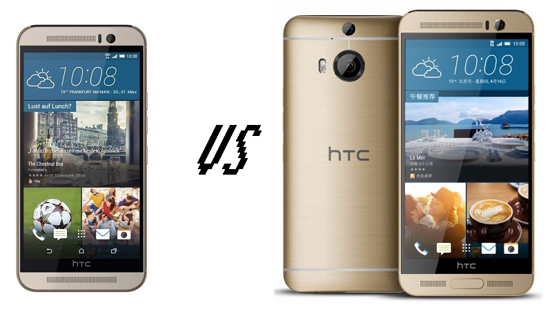 HTC One M9 vs  M9 Plus