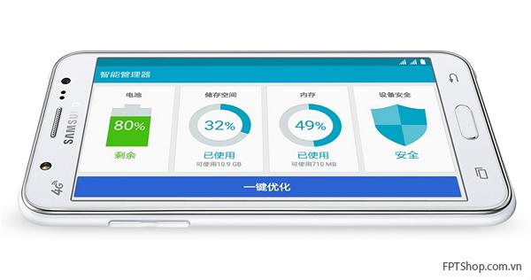 Tính năng nổi bật của Samsung Galaxy J7 và J5