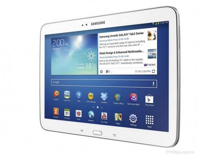 Giá chỉ 6.990.000 VNĐ với Galaxy Tab 4 10.1 T53