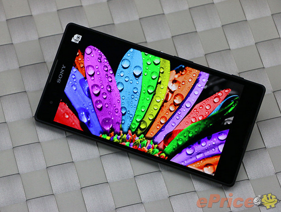 dt sony xperia t2 ultra
