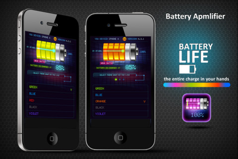Battery Amplifier