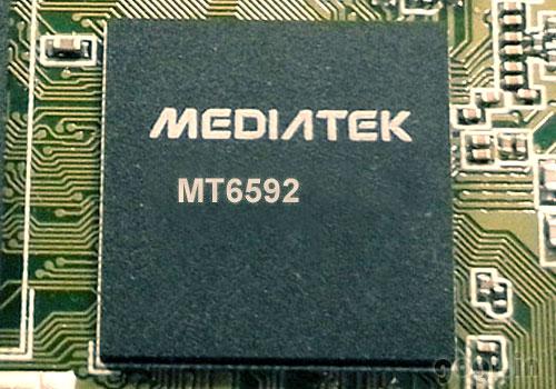 bộ xử lý của Mobiistar Prime 558