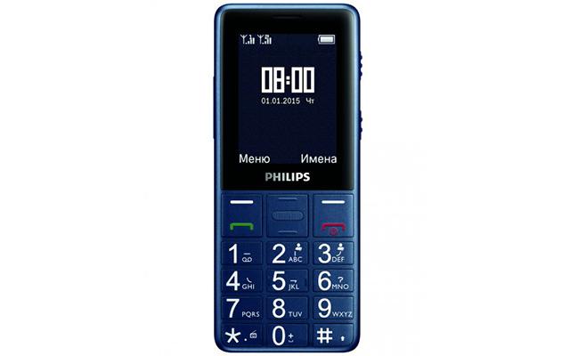 màn hình Philips Xenium E311