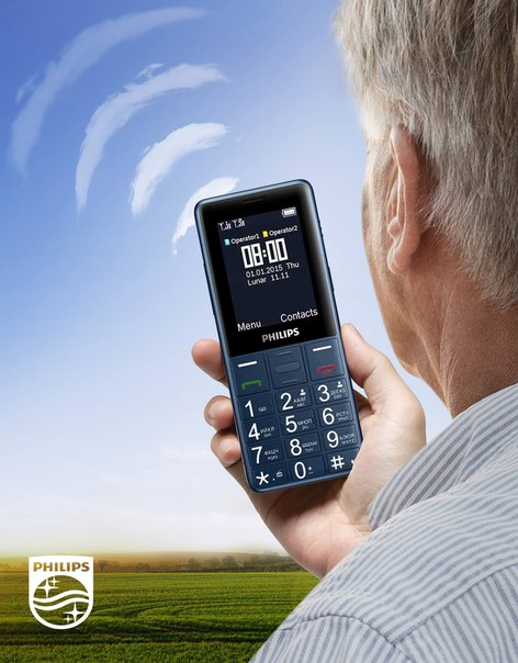 Philips Xenium E311 giải trí đa phương tiện
