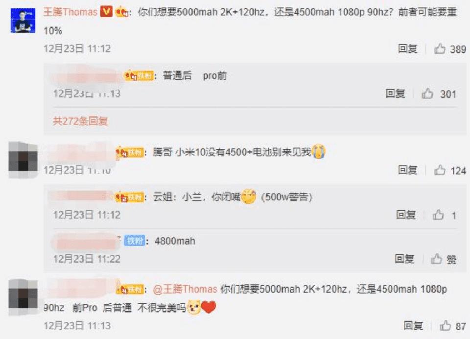 Thông tin Xiaomi Mi 10
