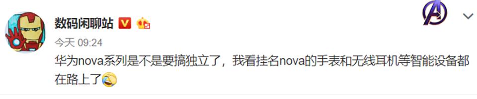 Huawei đăng ký nhãn hiệu NovaBuds (ảnh 2)