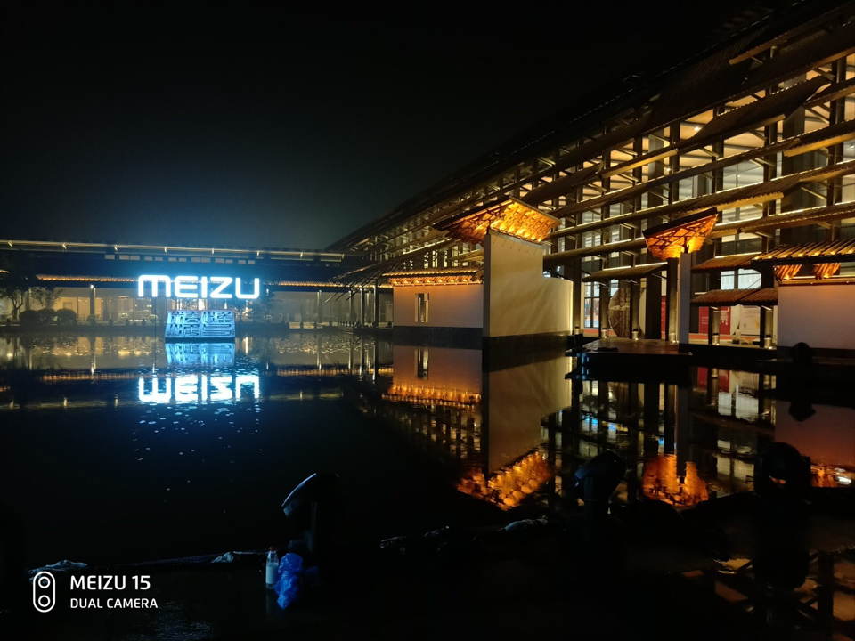 Ảnh chụp từ Meizu 15 05